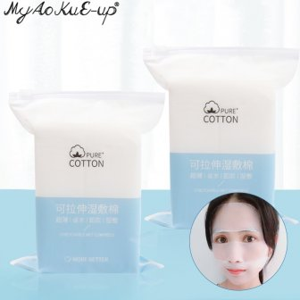 Disposable Stretchable cleansing Makeup Cotton Wipes Thin Makeup Remover Pads Ultrathin Facial...